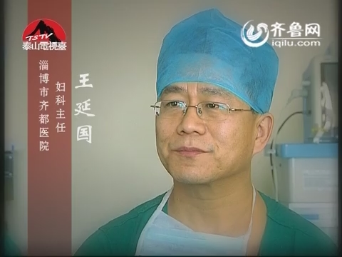 20160109《龙的传人》:王延国专访(上)