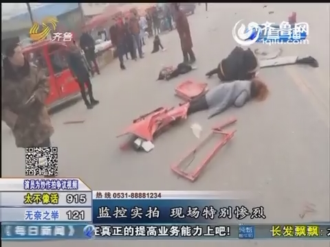 临沂:疯狂越野车撞上三轮 两死三伤