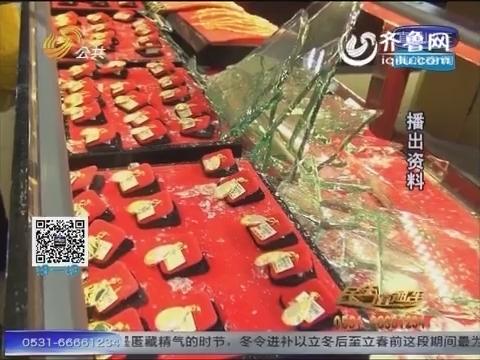 """追踪报道:武城""""黄金大劫案""""嫌疑人落网"""