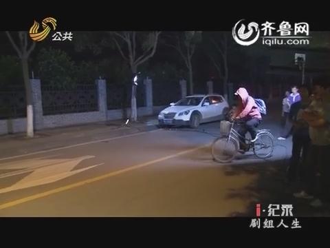 电影《金三炮》的剧组人生全揭秘(上)