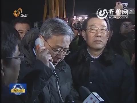 郭树清、杨焕宁到平邑玉荣石膏矿坍塌事故现场察看指导救援工作