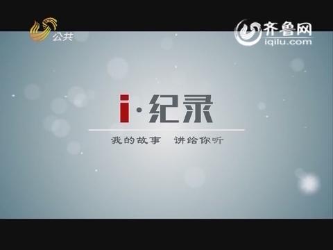电影《金三炮》的剧组人生全揭秘(下)