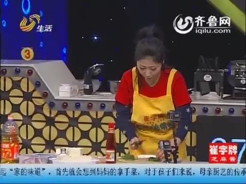 《老妈快帮忙》:婆媳齐上阵 豆腐箱子美食大挑战