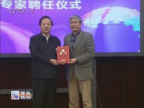 国内首个互联网工业服务商联盟在青成立