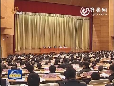山东省财税工作会议召开