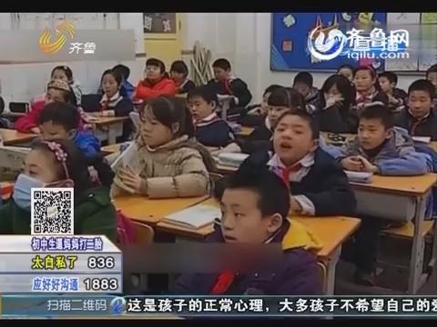 济南:学前教育、义务教育开设环保课程?