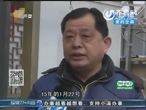 辣妈帮忙:济南缤纷五洲爆炸