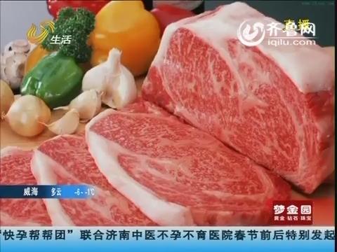 山东省2015年查处食品违法案件4万多起
