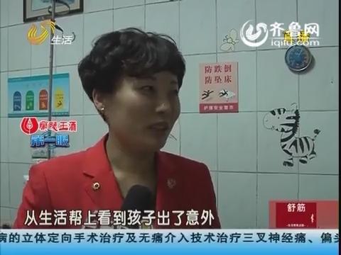 """临沂:爱心公益组织""""狮子会""""看望小杨梦"""